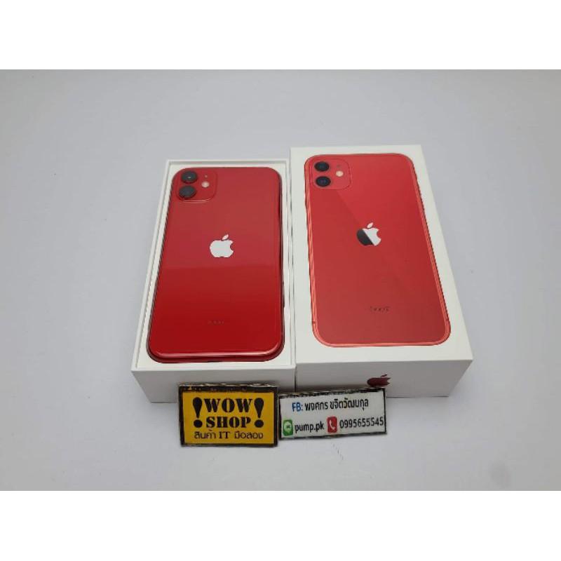 📸 IPHONE 11 RED 128gb. ใหม่ๆ ประกันเพิ่งเดิน เหมือนได้ใหม่ในราคามือสอง ครบกล่อง สภาพ 99.99%