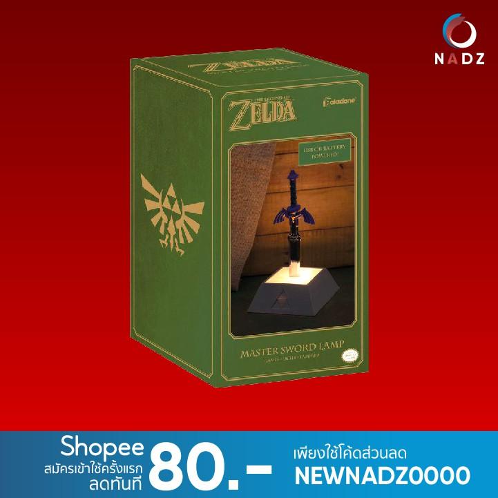 Paladone Master Sword Lamp Legend Of Zelda