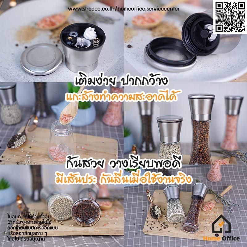 ขวดบดพริกไทย (หัวสแตนเลส) มีฝาปิด ไม่เป็นสนิม ไร้สารตะกั่ว เม็ดพริกไทย เกลือชมพู ขวดบดเกลือ บดพริกไทย บดเกลือ ขวดบด ฯลฯ