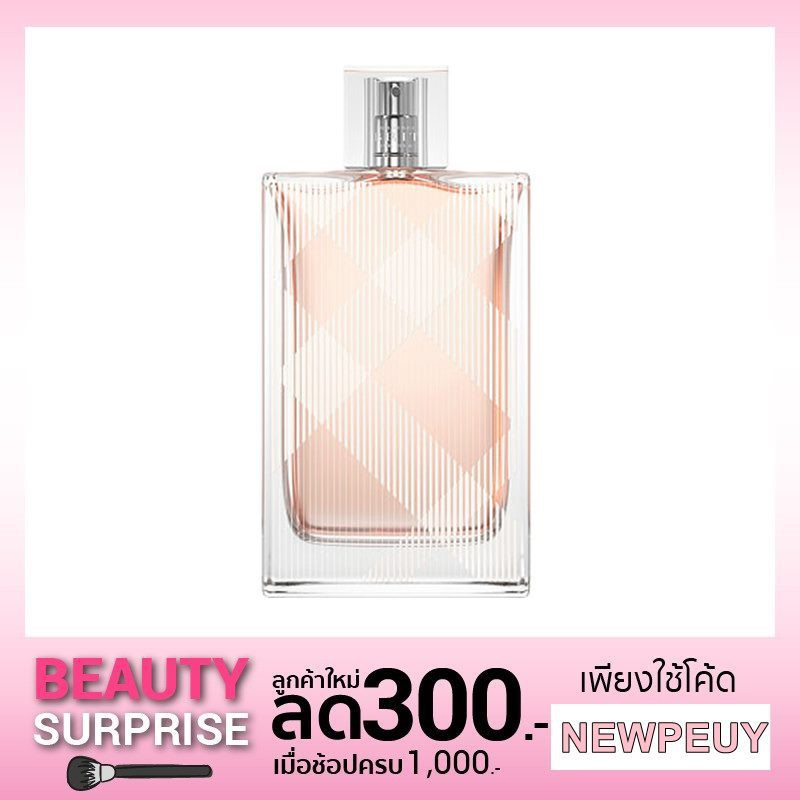Burberry Brit for Women EDT 100 ml.tester