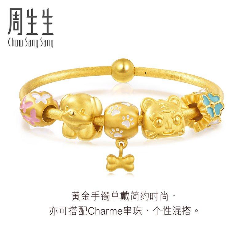 Gold braceletทองแท่งกลม(เคลือบ)สร้อยข้อมือ90343Kการกำหนดราคา