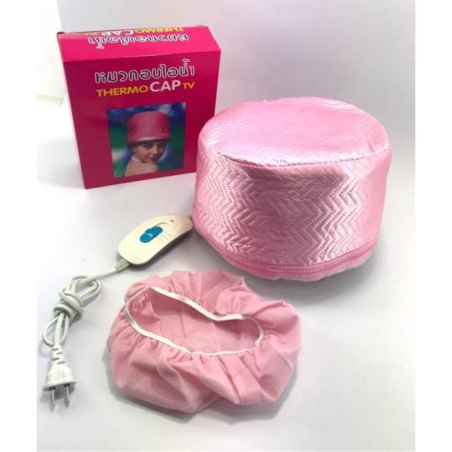 หมวกอบไอน้ำ ทำง่ายๆด้วยตัวในบ้าน