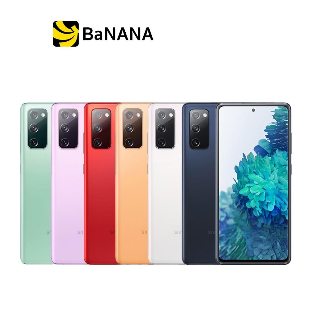 Samsung Galaxy S20 FE สมาร์ทโฟน (8+128GB) 5G