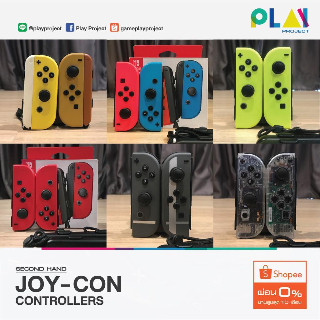 Joy Con Nintendo Switch จอยคอน อุปกรณ์เสริม joycon joy-con มือสอง Nintendoswitch