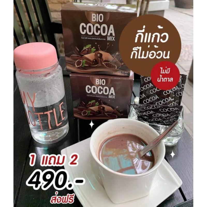 Bio cocoa mix โกโก้ ไบโอ แบรนด์คุณจันทร์ 10 ซอง แถมแก้ว