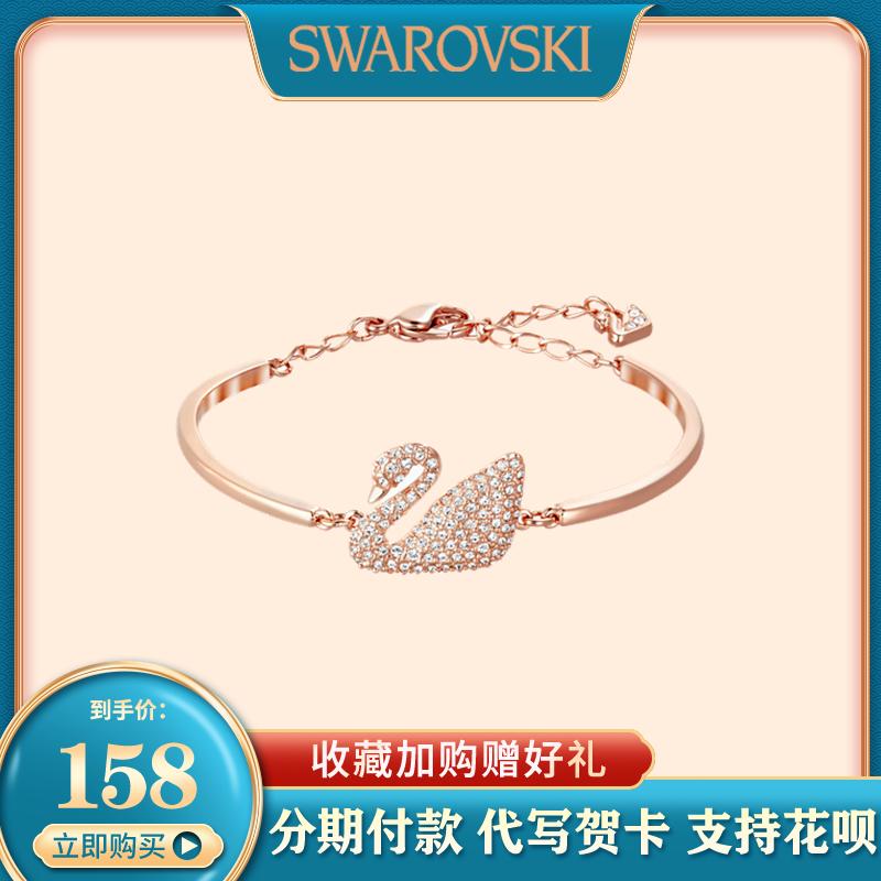 ขายSwarovski/สร้อยข้อมือ Swarovski หญิงหงส์คลาสสิกกุหลาบทองสร้อยข้อมือที่จะส่งของขวัญวันหยุดแฟนสาว