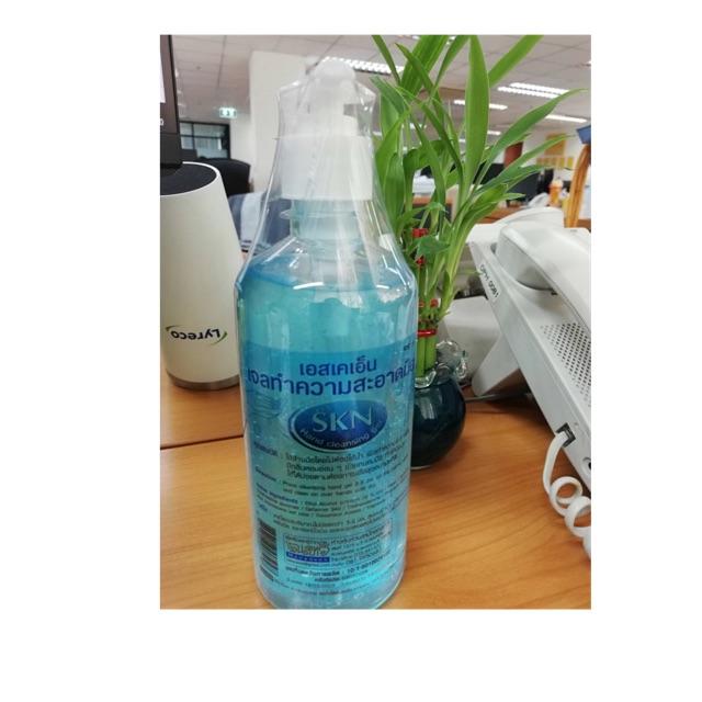 เจลล้างมือ SKN(450ml)