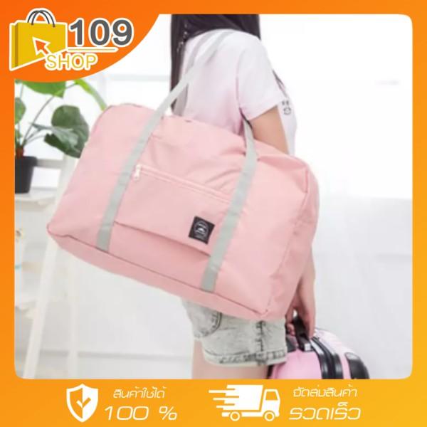 กระเป๋าเสริมเดินทาง กระเป๋าพับได้สไตล์เกาหลี กระเป๋าจัดระเบียบ กระเป๋าใสของ กระเป๋าเสริมล้อลาก
