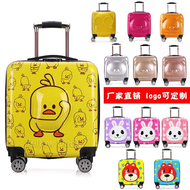 กระเป๋าเดินทางขนาด 18 นิ้วสําหรับเด็กผู้หญิง