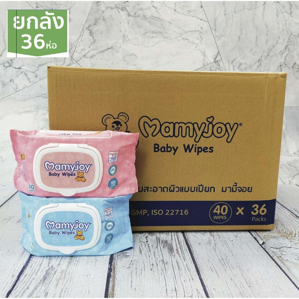 สินค้าเฉพาะจุด、ผ้าเช็ดทำความสะอาด、เจลล้างมือเด็ก、แชมพูเด็ก、เจลอาบน้ำเด็กMamyjoy (มามี่จอย) wipes ทิชชู่เปียก wet wipes 4