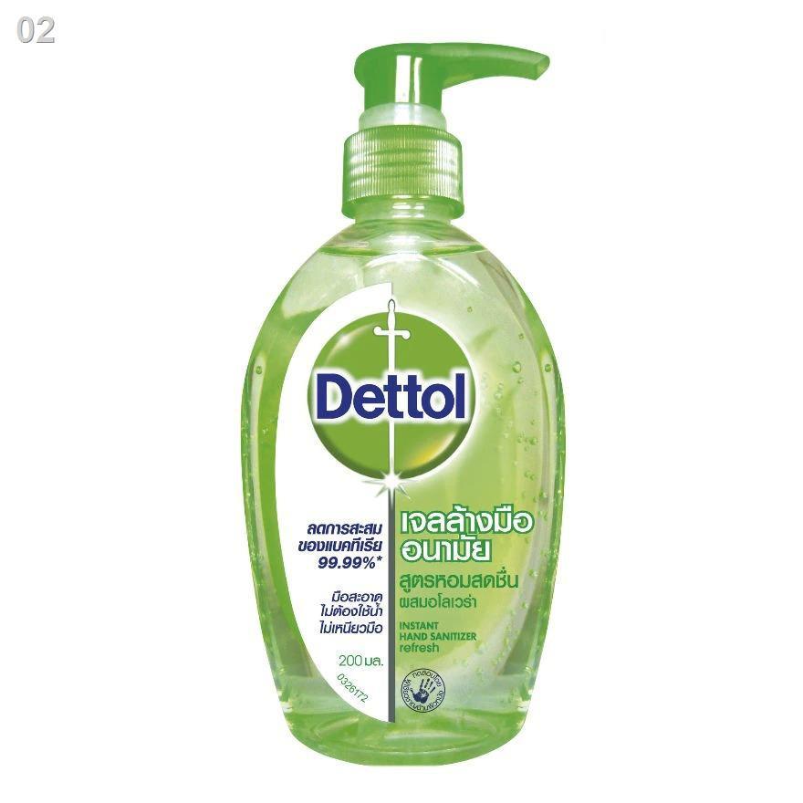 ☑Dettol เดทตอล เจลล้างมือแบบไม่ต้องล้างออก 200 มล.