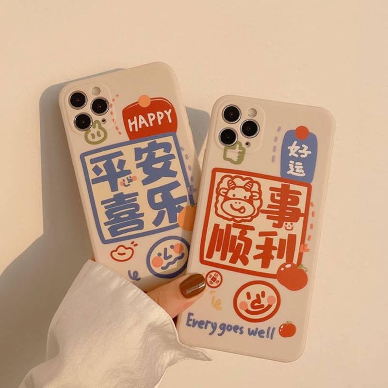 เคสโทรศัพท์มือถือลายปีใหม่จีนสําหรับ Iphone 12pro Max Apple 11 78plus