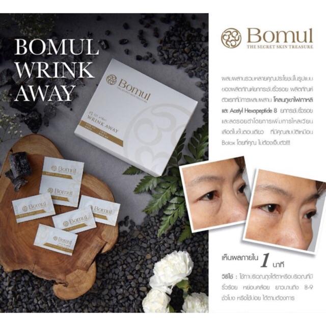 Bomul Wrink Away