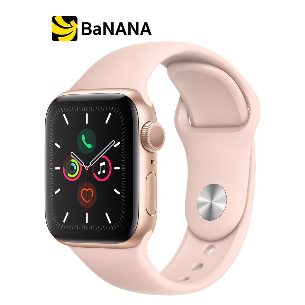 smartwatch Apple Watch Series 5 GPS Gold Aluminium Case with Pink Sand Sport Band smartwatch  สมาร์ทวอท์ช