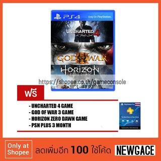 PS4 HITS BUNDLE GAME + PSN PLUS 3 MONTH (UNCHARTED 4)+(GOD OF WAR 3)+(HORIZON ZERO DAWN) [PS4]