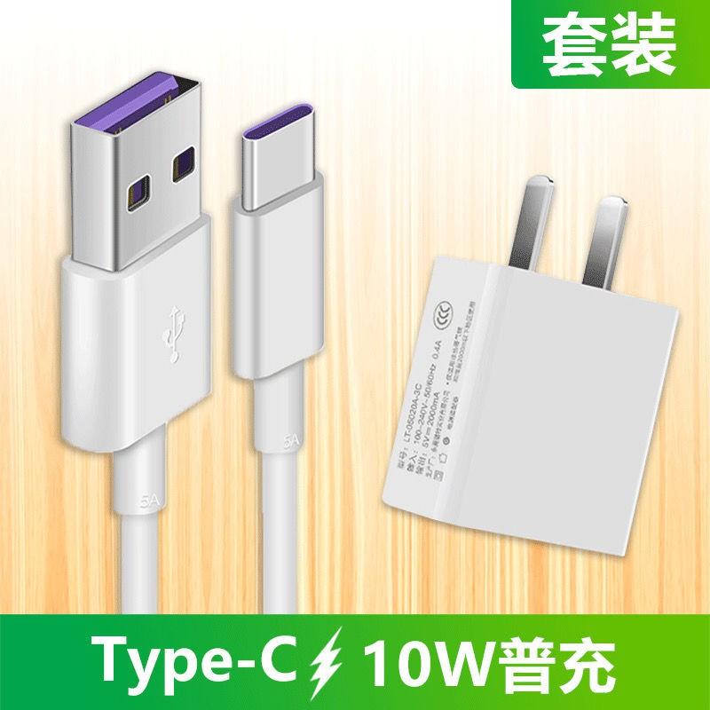 ✘♟♧Universal Huawei nova2/3/4/5/3e/4e/5i สง่าราศี 20 /9X/V9/V10 สายชาร์จข้อมูลสายชาร์จเร็วที่ชาร์จแบตมือถือ