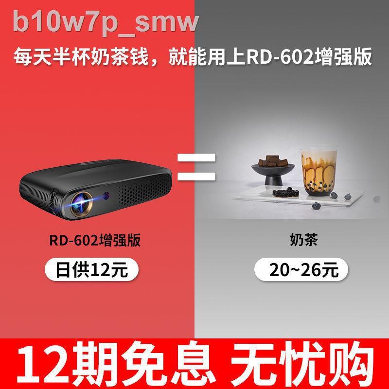 Rigal Projector โฮมออฟฟิศ 4K Ultra HD สมาร์ทโฟน 3D ขนาดเล็ก All-in-one การฉายภาพผนังห้องนอน