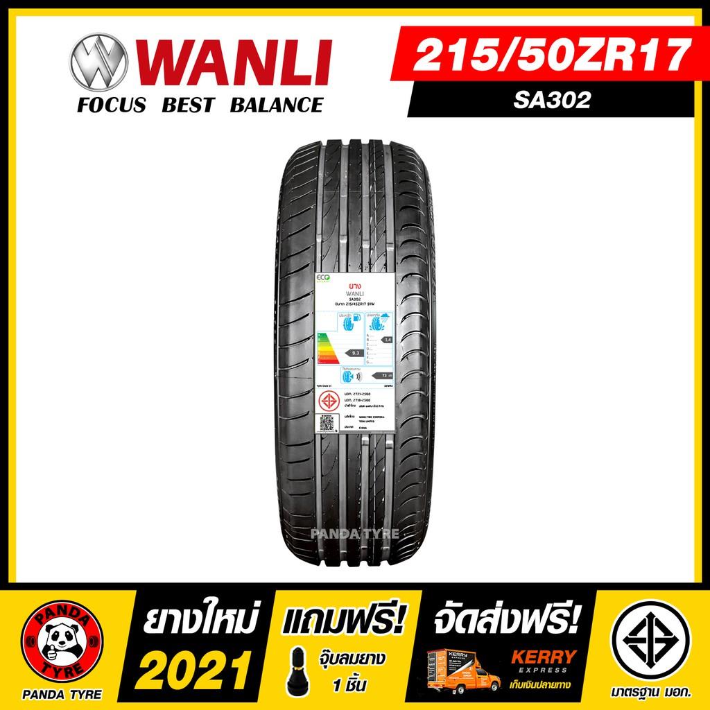 WANLI 215/50R17 ยางรถยนต์ขอบ17 รุ่น SA302 - 1 เส้น (ยางใหม่ผลิตปี 2021)