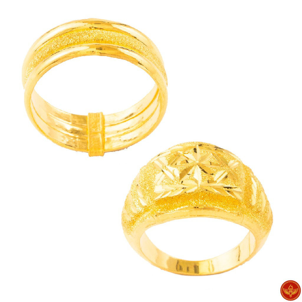 [ทองคำแท้] LSW แหวนทองคำแท้ 1 สลึง (3.79 กรัม) ราคาพิเศษ มาพร้อมบัตรรับประกัน (FLASH SALE)