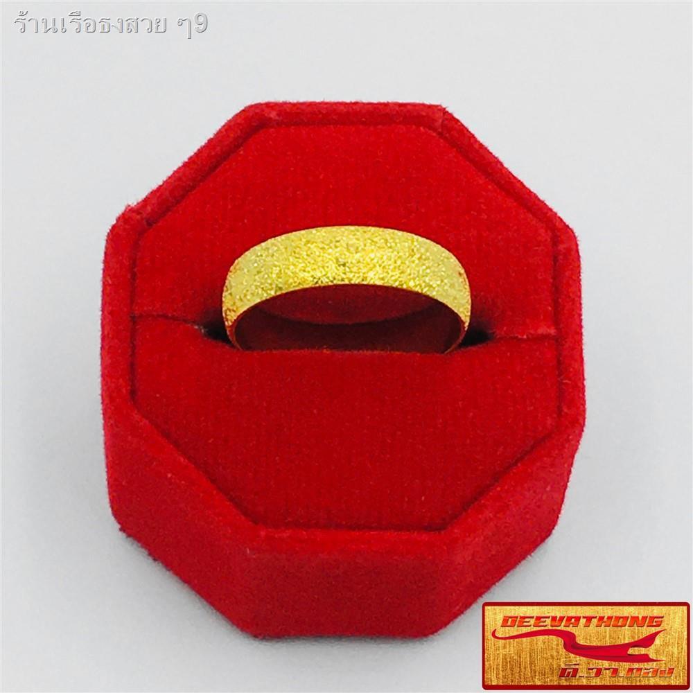 2021 ราคาต่ำขายร้อน㍿ஐแหวนทอง แหวนปอกมีดพ่นทราย แหวนเกลี้ยงหน้า 5 มิล น้ำหนัก 1 สลึง แหวนเกลี้ยงทองไมครอน สินค้าขายดีพร้