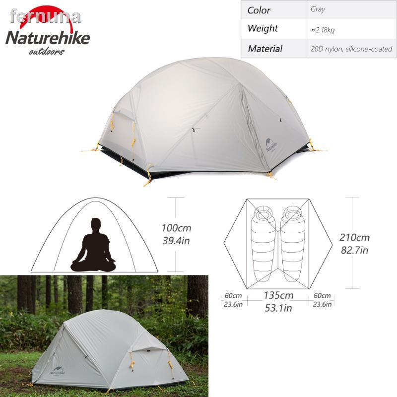 เต็นท์✸℗☂Naturehike Mongar 2 3 Person Camping Tent 15D Nylon Upgrade Double Layer Outdoor Tent Ultralight 1.57kg Waterpr