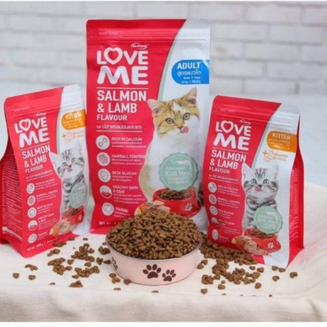 Love Me Cat Food เลิฟมี อาหารแมวเม็ด 400, 450กรัม