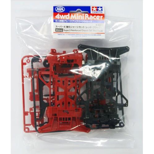 SUPER X REINFORCED CHASSIS SET ITEM 95242 RED//BLACK
