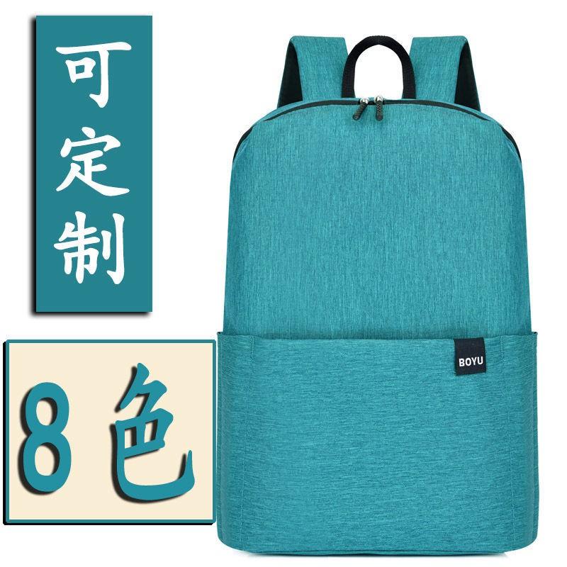 Boyu กระเป๋าเป้สีสันสดใส กระเป๋าเป้ใบเล็ก unisex ข้าวเดินทางแฟชั่นกีฬากระเป๋าลำลองกระเป๋านักเรียน