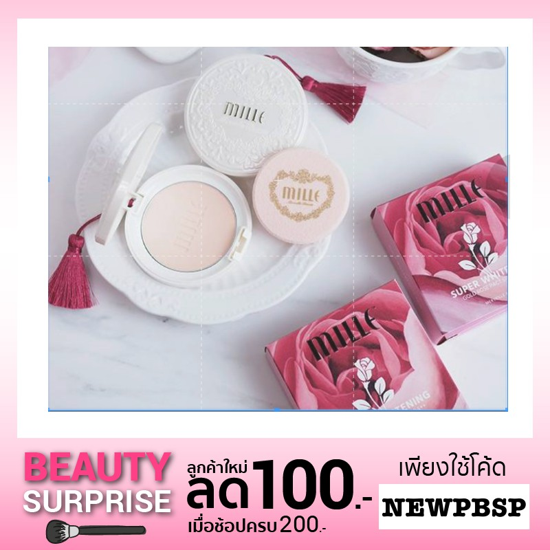 Mille SUPER WHITEING GOLD Rose Pact SPF 48 ++ แพ็คเกจใหม่