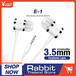 Rabbit หูฟัง รุ่น E1 หูฟังสเตอริโอ in-ear Wired Headset 3.5mm Earphones รองรับทั้ง Android และ iOS universal for ios Xia