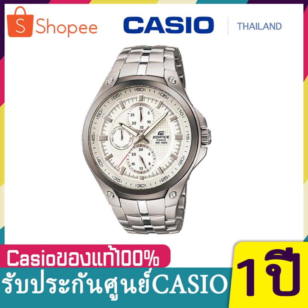 Casio Edifice นาฬิกาข้อมือผู้ชาย สายสแตนเลส รุ่น EF-326D-7AVDF - Silver