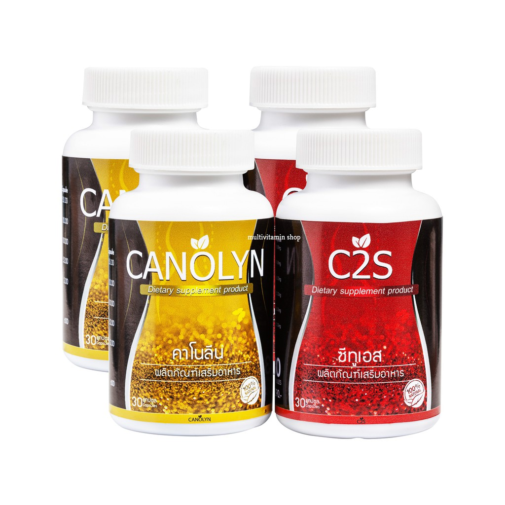 CANOLYN D2S อาหารเสริมลดความอ้วน อาหารเสริมลดน้ำหนัก อาหารเสริมลดไขมัน ยาลดน้ำหนัก ยาลดความอ้วน ผลิตภัณฑ์ลดน้ำหนัก