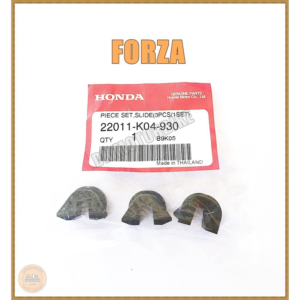 พลาสติคล๊อคชามใส่เม็ด /พลาสติคสไลด์ชาม / กิ๊บล๊อคชาม (ของแท้)สำหรับรถรุ่น CLICK, PCX, FORZA300, SCOOPY-I, ZOOMER
