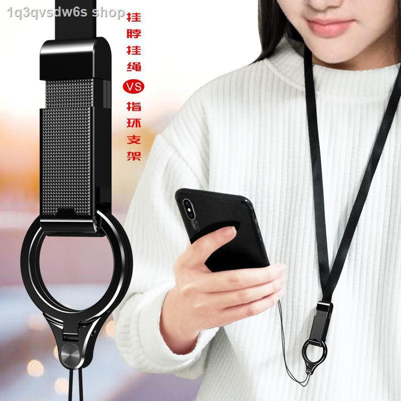 ที่วางโทรศัพท์มือถือ❈✚✟[ใหม่] Multifunctional สายคล้องโทรศัพท์มือถือ, คอ, ที่ยึดแหวน, จี้, เชือกเส้นเล็ก, สายคล้องโทรศัพ