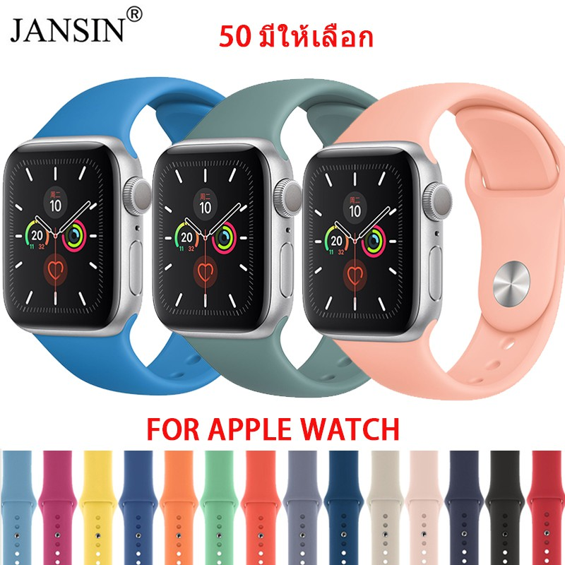 【ตามเรามา฿ 10】อะไหล่สายนาฬิกาข้อมือ แบบซิลิโคน สำหรับ applewatch series se 6 5 4 3 2 1 ขนาด 44 มม. 42 มม. 40 มม. 38 มม.