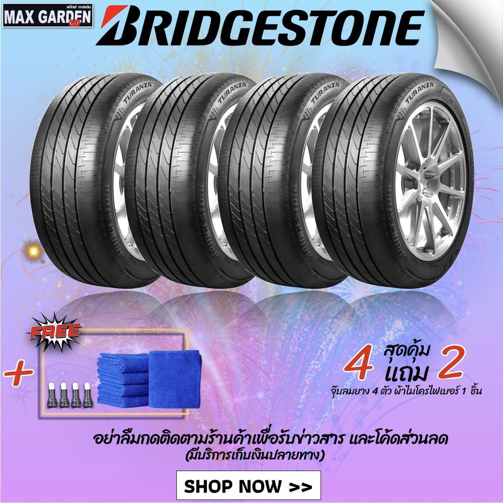 BRIDGESTONE 215/50 R17 รุ่น T005 ปี2020 🔥ด่วน🔥 (จำนวน  4 เส้น)