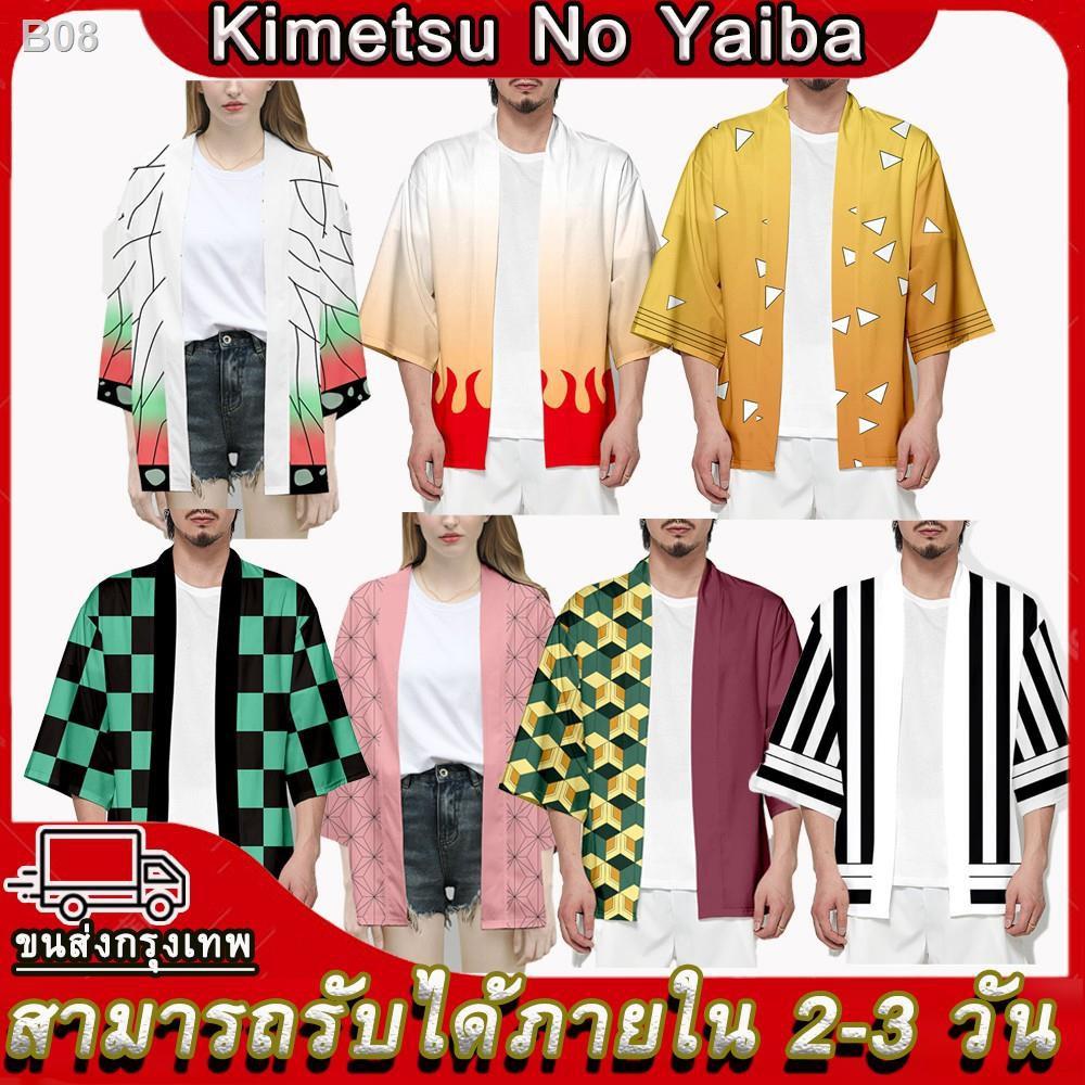 🔥พร้อมส่งในไทยเสื้อดาบพิฆาตอสูร Demon Slayer Kimetsu No Yaiba Cosplay  เสื้อดาบพิฆาตอสูรเด็ก เสื้อคลุมดาบพิฆาตอสูร ดาบพิ