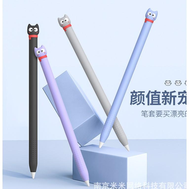 cBJl พร้อมส่ง เคสปากกา เคส apple pencil Gen1 gen2 ปลอกปากกา เคสซิลิโคน case applepencil เคสปากกาเจน1 เคสปากกาเจน2