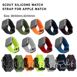 UAG สาย Apple watch Scout Solf Touch Silicon 38/40mm, 42/44mm series 1,2,3,4,5,6,SE