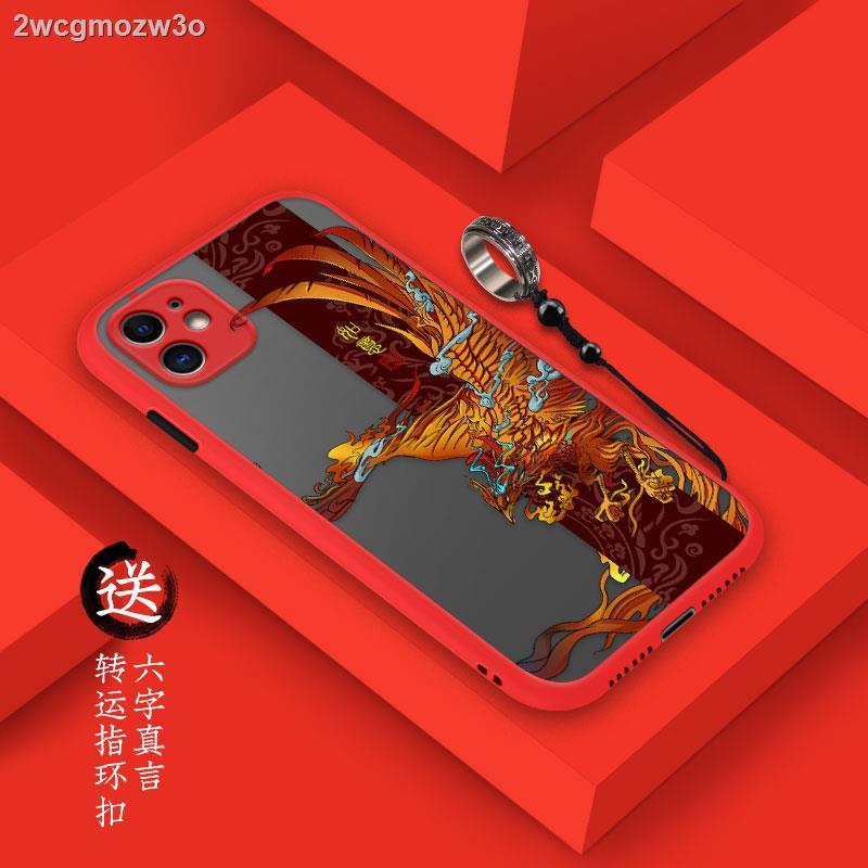 เคสโทรศัพท์มือถือสีแดงสุทธิ✶❃✻มังกรเขียวมงคลเหมาะสำหรับเคสโทรศัพท์มือถือ Apple 11 iphone11 สัตว์ประหลาดลมจีน 11pro สร้าง
