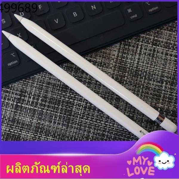 ปากกาทัชสกรีน apple pencil ปากกาไอแพ ไอแพด applepencil ❀Apple ดินสอ สไตลัสรุ่นที่ 1 และ 2 สัมผัส 19 iPad pro air3♢