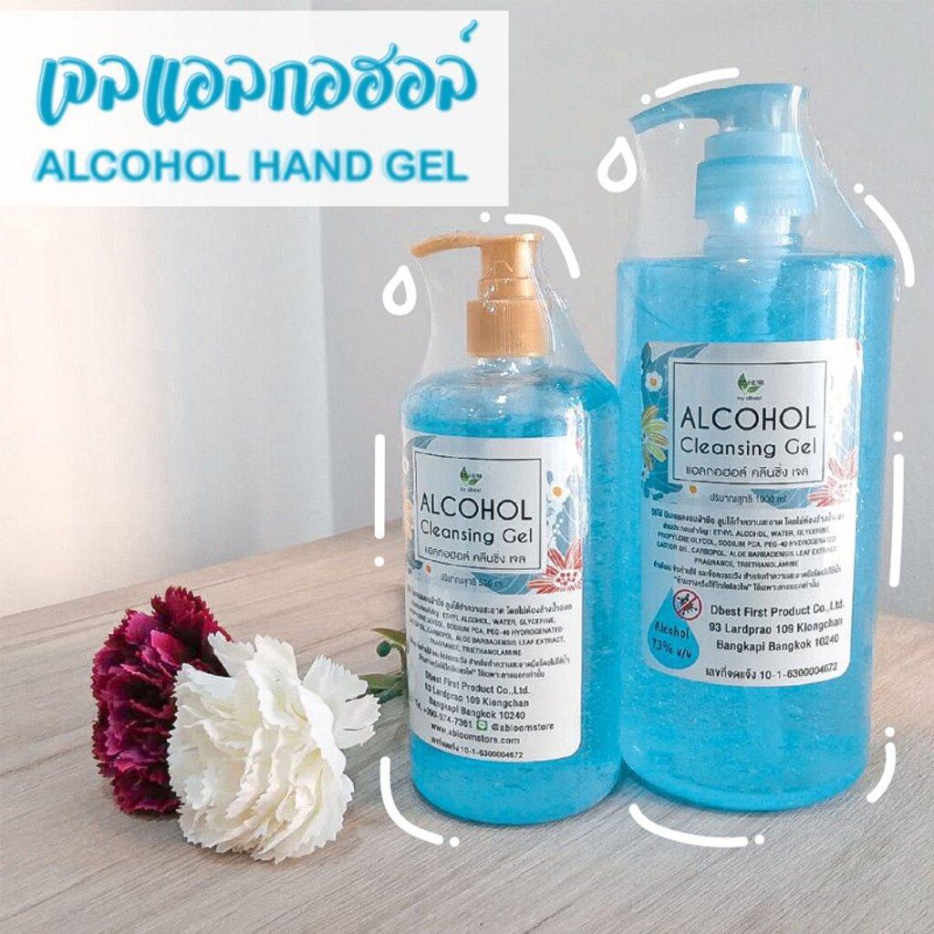Abloom เจลล้างมือ แอลกอฮอล์เจล ล้างมือ ทำความสะอาดมือ โดยไม่ต้องล้างออก Hand Sanitizer Alcohol Gel (1000 ml.)