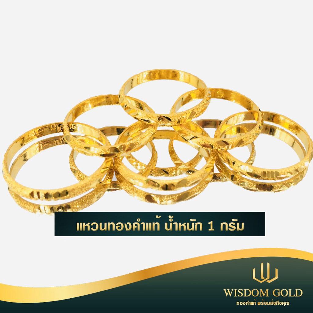 แหวนทองคำแท้ น้ำหนัก 1 กรัม ลายจิกเพชรรอบวงคละลาย ทองคำแท้ 96.5 % พร้อมใบรับประกัน