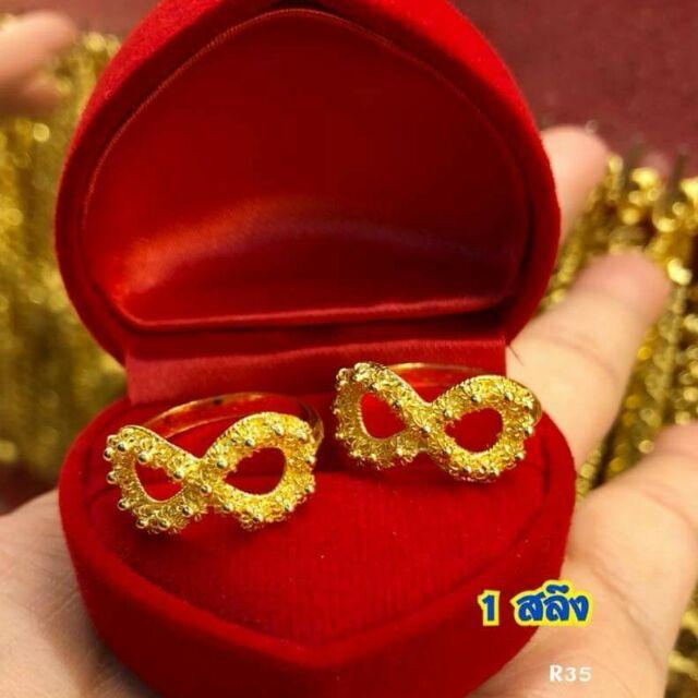 แหวนทองแท้1สลึง. สวยๆ ราคาเบาๆ