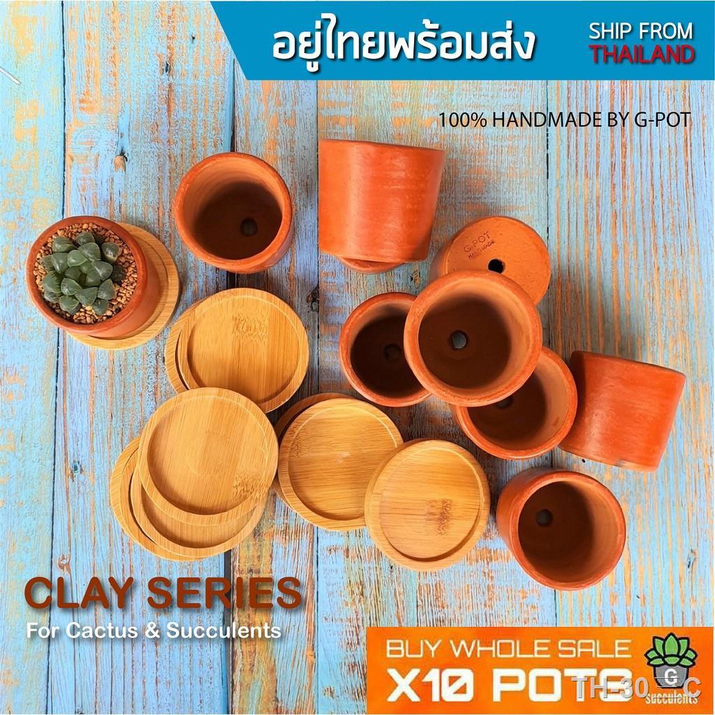 ✸◈ราคาส่ง กระถางดินเผา BC008 x10 ใบ G Succulents กุหลาบหินนำเข้า ไม้อวบน้ำ clay series planting pot XY
