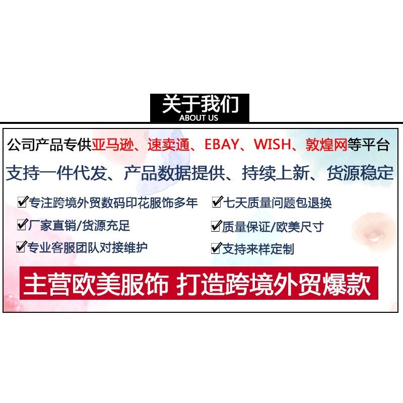 【DJSHT】ภาพยนตร์ Man Wei พิษTเสื้อ3Dพิมพ์แน่นกีฬาเสื้อผ้าออกกำลังกายเดอร์แมนซูเปอร์ฮีโร่T;;