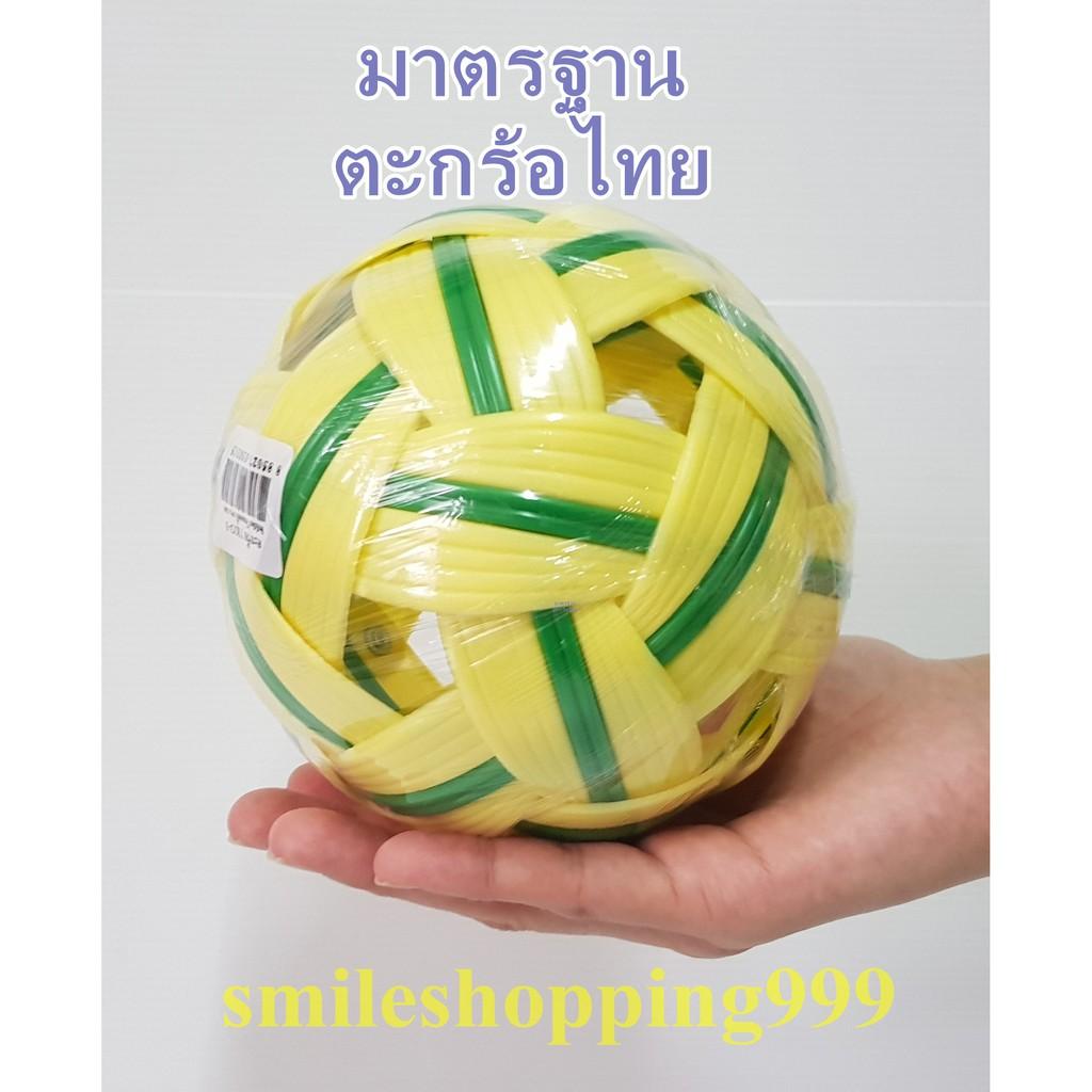 ตะกร้อ เซปักตะกร้อ ลูกตะกร้อ (สีเขียว) กีฬา Takraw ลูกเซปักตะกร้อ (ซื้อเยอะถูกกว่า).