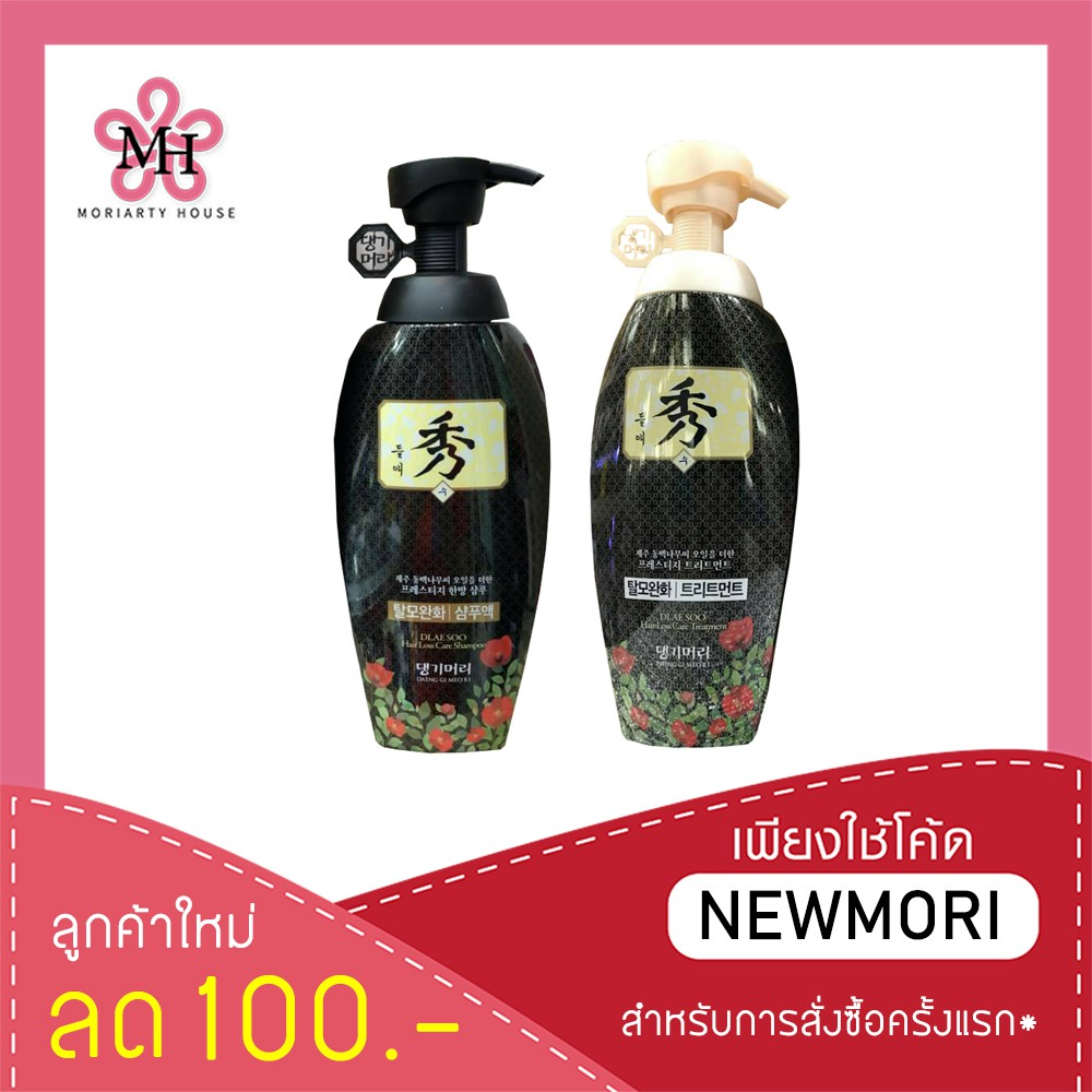 Kaminomoto Hair Growth Accelerator 150ml 3 Shopee Thailand