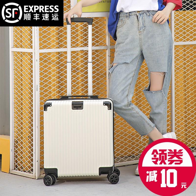 กระเป๋าเดินทางสำหรับผู้หญิงเครื่องบินขนาดเล็กน้ำหนักเบาการเดินทางเพื่อธุรกิจกระเป๋าใส่มินิขนาดเล็ก 18 นิ้ว 16 กระเป๋าใส