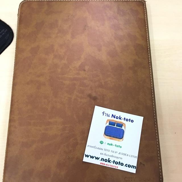 Case ipad pro9.7 มือสองส่งฟรี